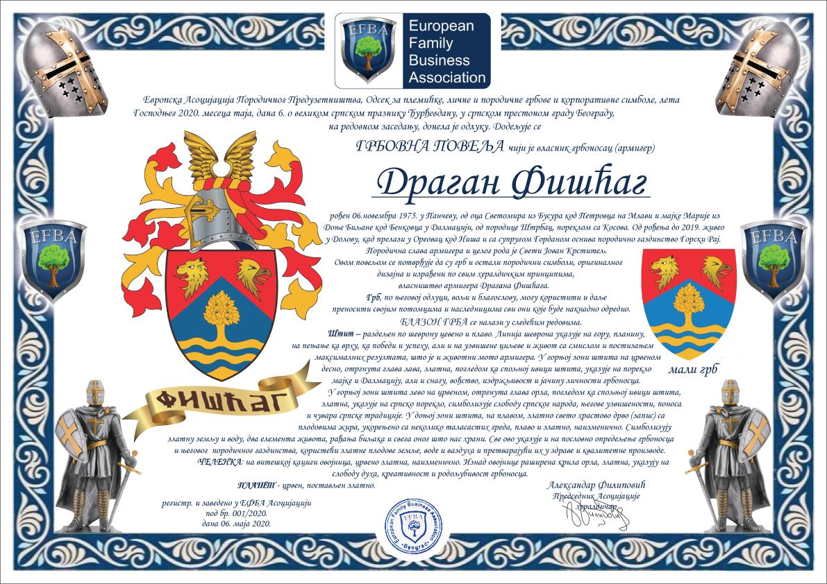 GRBOVNA-povelja-FIŠCAG-vodoravna
