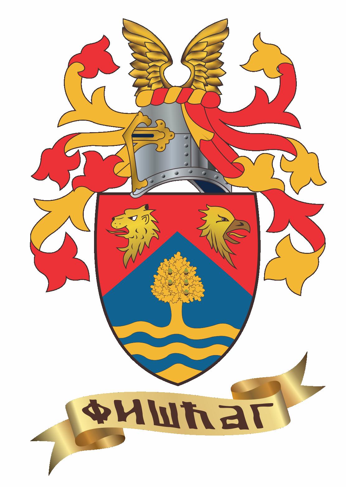 Porodični grb Fišćag-veliki grb bez pozadine slika